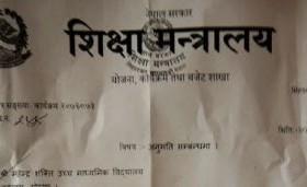 2016.03.24 nepal